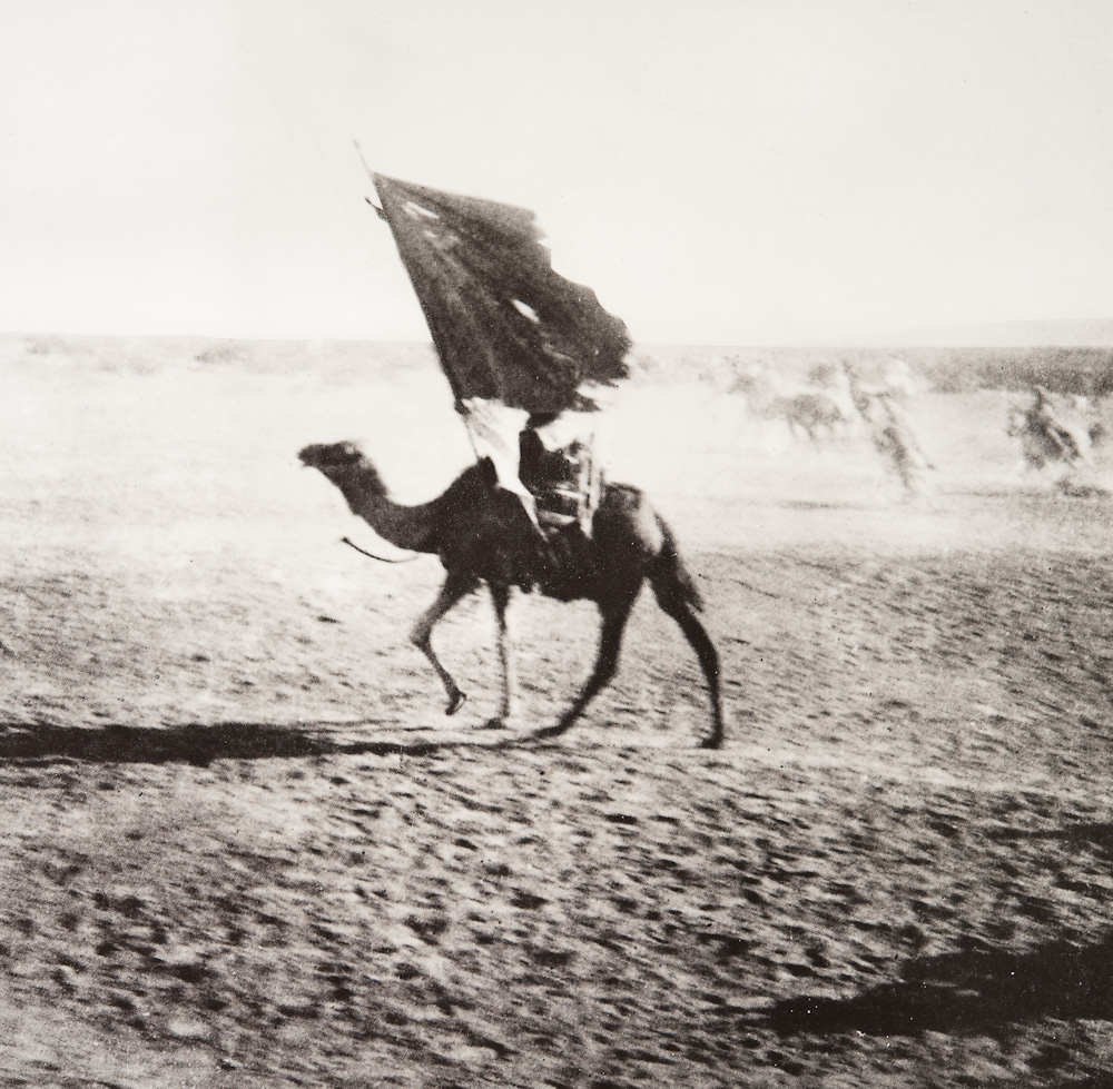 The Arab Army approaches Akaba.