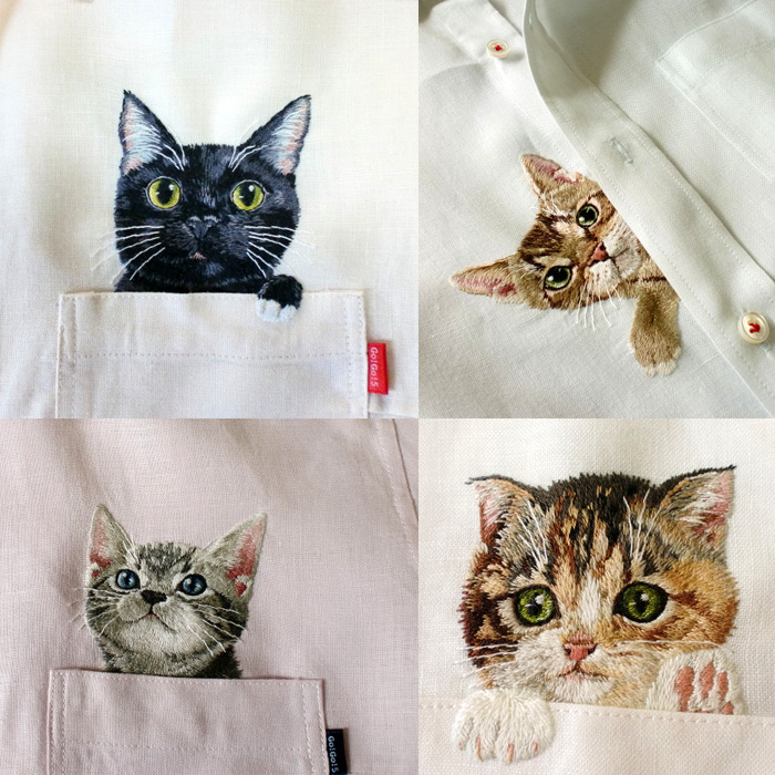 Caturday Felids Awesome Embroidered Cat Shirts And A Dog In A Cat Suit U00ab Why Evolution Is True