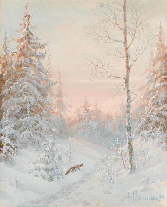 Vera Christmas Fox