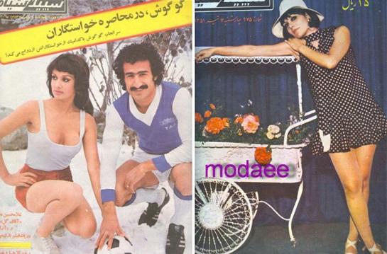 iran-women-70s-16