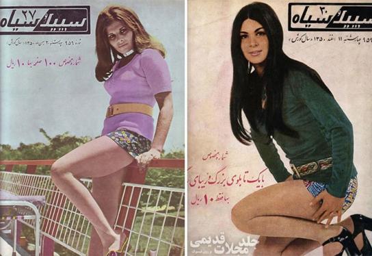 iran-women-70s-20